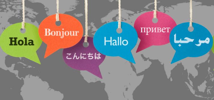 2 herramientas súper efectivas para aprender idiomas